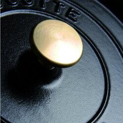 ストウブ(staub)オーバルシチューパンピコ・ココット・オーバル31cm(1103125)【アドキッチン】