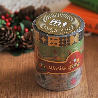 2013年クリスマス限定版マスキングテープ
