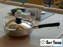 柳宗理 ( YANAGI SORI ) ステンレス 片手鍋 22cm ミラー【 アドキッチン 】