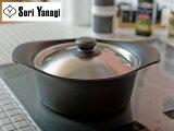 柳宗理 鍋 深型 22cm 蓋付き IH対応 鉄鍋 ステンレス 蓋 南部鉄器 YANAGI SORI