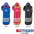 タイガーステンレスボトルアディダス 1.5L 選べる3色(MMN-H15X)