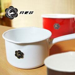 月兎印 ホーロー製 ミルクパン 14cm 選べる3色 【 ホワイト・ブラウン・レッド 鍋 ミルク ポ...