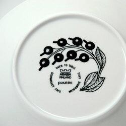 アラビアブラックパラティッシプレート16.5cm(006678)【arabiaparatiisi皿陶器ラウンド食器洋食器ブランド食器フィンランド北欧おしゃれお洒落収納シンプルアドキッチン】
