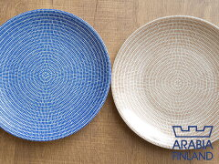 **【サマースプラッシュ限定 41%OFF】アラビア/Arabia 24h Avec アベック プレートフラット(20cm) 2点セット<ブルー/ブラウン>