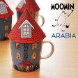 アラビア ムーミン 70周年記念 マグ ムーミンハウス 300mL 【 ARABIA MOOMIN マグ カップ マグカップ 陶器 食器 洋食器 ブランド フィンランド 北欧 おしゃれ シンプル 】