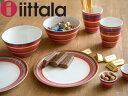 **【スーパーセール限定35%OFF】iittala/イッタラ Origo(オリゴ) スターター8点セット(44063)<レッド>