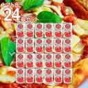 ■ケース販売■《モンテベッロ》オーガニックホールトマト【400g×24個】