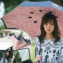 アンファンス 傘 サーカス < アプリコットピンク×ブラック > 逆さ傘 さかさ傘 晴雨兼用 逆さに