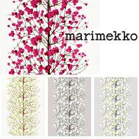 【送料無料】生地 マリメッコ LUMIMARJA ルミマルヤ MARIMEKKO marimekko【数量3個(=生地30cm)以上でご注文ください】30cm以上から10cm単位で切り売り