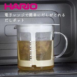 ハリオ HARIO だしポット DP-600-W 耐熱 600ml