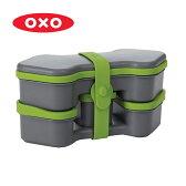 オクソー BENTO BOX< グリーン/グレー>(1273082) 【 OXO 弁当箱 】