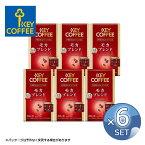 【まとめ買いで送料無料】キーコーヒー VP プレミアムステージ モカブレンド 200g <粉> 【6個セット】 【 KEY COFFEE 真空パック 】 【 ※ご注文後のキャンセル・返品・交換不可。 】