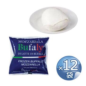 ブファリー冷凍モッツァレッラブファラ (250g×1個)×12袋 【冷凍便でお届け】 《food》 【 フレッシュチーズ Bufaly Mozzarella di Bufala 】【 アドキッチン 】