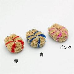 亀の子束子 シマシマミニミニN(024)<アソート(赤・青・ピンクのいずれか1個)>