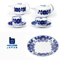 白山陶器波佐見焼ティーカップ&ソーサー230mL/15.5cm【BLOOM波佐見焼hakusanカップソーサー皿和食器洋食器】