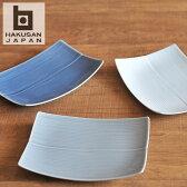 白山陶器 長方皿 中 選べる3色 【 波佐見焼 和食器 HAKUSAN 】