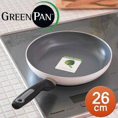 **【限定 50%OFF!】GREEN PAN/グリーンパン SOFIA/ソフィア フライパン 26cm IH対応【greenpa...