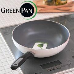 **【限定 50%OFF!】GREEN PAN/グリーンパン SOFIA/ソフィア ウォック 28cm IH対応 【greenpan...