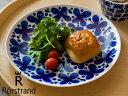 **【スーパーセール限定直輸入40%OFF】Rorstrand/ロールストランド Mon Amie (モナミ) プレート 27cm(202620)