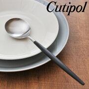 クチポール ディナー スプーン キュティポール キュテポル カトラリー テーブル ポルトガル ブランド フィンランド おしゃれ シンプル