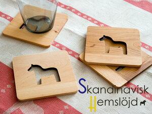 *Skandinavisk Hemslojd/ヘムスロイド コースター 4枚セット