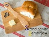 **Skandinavisk Hemslojd/ヘムスロイド バターナイフ&ボード【サンドイッチプレート/トレイ】【アドキッチン】