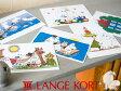 《メール便可能》 Lange Kort/ラングアート ムーミン ポストカード A 《GIFTCARD》
