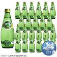 【送料無料直送】ペリエ/perrier 炭酸入りナチュラルミネラルウォーター 330mL(瓶)×24本