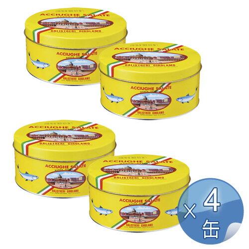 バリストレーリ・ジローラモ ヴァチカン アンチョビ・塩漬け 1kg <4缶セット> 【冷蔵便でお届け】【 アドキッチン 】