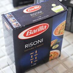 702 1137 - リゾーニという所謂ちねり米でカレー食べてみた