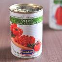モンテベッロ 有機ダイストマト缶(オーガニック) 400g<1ケー...