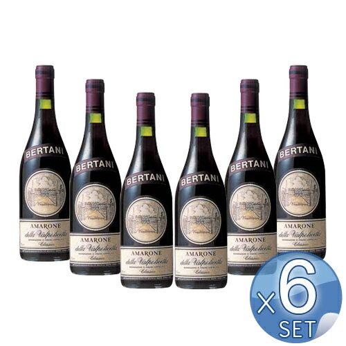 ワイン, 赤ワイン  750ml6