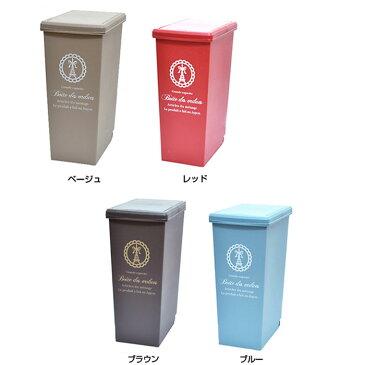 平和工業 ゴミ箱 スライドペール 45L 選べる4色 日本製 キャスター付き ごみばこ ごみ箱 ダストボックス 45L