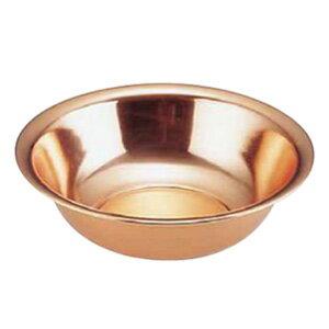 【スマホエントリーでP10倍】銅 洗面器 32cm<32cm>【 アドキッチン 】