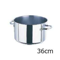 モービルプロイノックス半寸胴鍋(蓋無)5935.3636cm