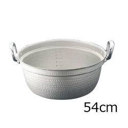 マイスターアルミ極厚円付鍋(目盛付)54cm