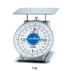 サビないステンレス上皿秤(SA-1S)1kg<1kg>【アドキッチン】