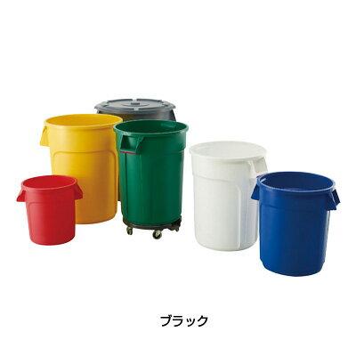 ゴミ箱, その他  1013 121L