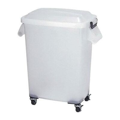 ゴミ箱, その他  CK-45N 508313H623mm