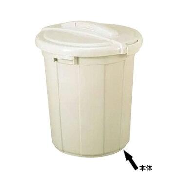 ゴミ箱 トンボ ニューセレクトペール M-45型 本体 435(395)×565mm [フタ別売り] ごみばこ ごみ箱