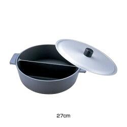 アルミ鍋のなべ二槽式フッ素加工(蓋付)27cm【アドキッチン】
