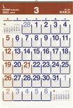 ポケットカレンダー(2022年度版)