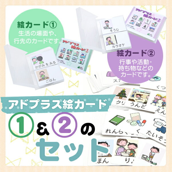 絵カードランキング3商品画像