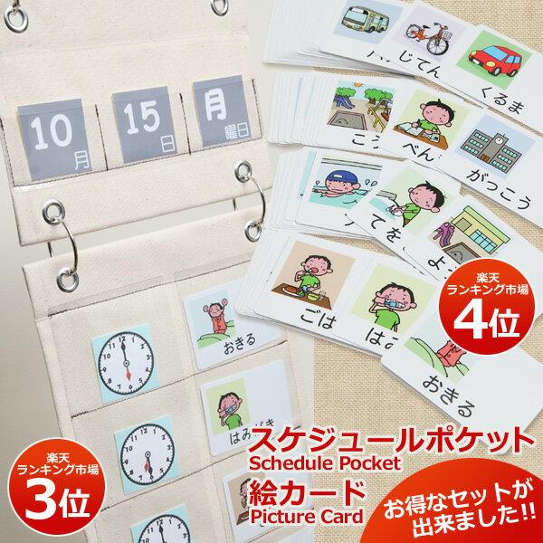絵カードランキング2商品画像