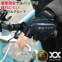 【期間限定ポイント5倍】ADELPHOS 4G サイクルグロ...