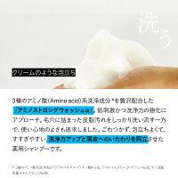 【スカルプシャンプー】アデランスヘアリプロ薬用スカルプシャンプー(育毛シャンプー)男性用_img10