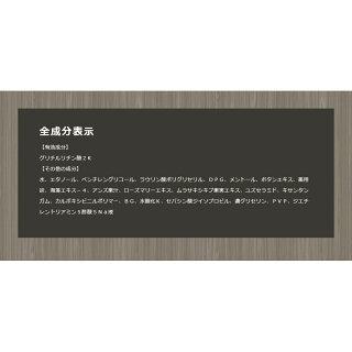 【スカルプクレンジング】アデランスベネファージュ薬用スカルプクレンジング(頭皮クレンジング)女性用スカルプシャンプースカルプトリートメントと合わせて使用!_img06