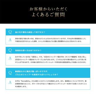 【スカルプシャンプー】アデランスヘアリプロ薬用スカルプシャンプー(育毛シャンプー)男性用_img12