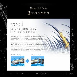 【スカルプトリートメント】アデランスヘアリプロ薬用スカルプキープ《医薬部外品》(育毛コンディショナー)スカルプシャンプーと合わせて使用_img03