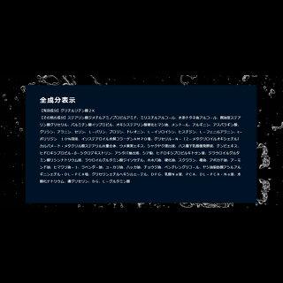 【スカルプトリートメント】アデランスヘアリプロ薬用スカルプキープ《医薬部外品》(育毛コンディショナー)スカルプシャンプーと合わせて使用_img06